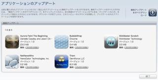 app store update 002