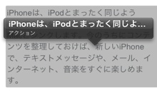 iPod touch SS 020