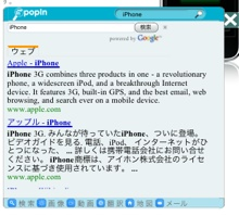 iPod touch SS 021