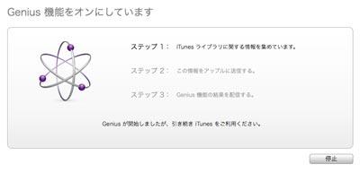 iTunes8_01.jpg