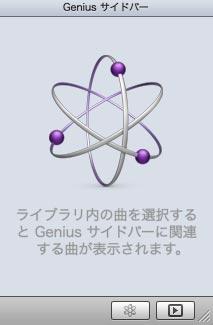 iTunes8_02.jpg