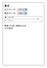 JPDicMan_02.jpg