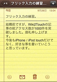 JPDicMan_04.jpg