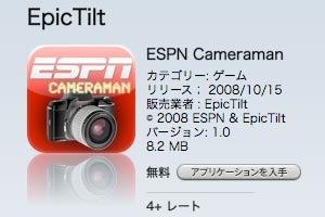cameraman_as10.jpg