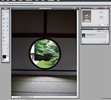 Pixlr_UI.jpg