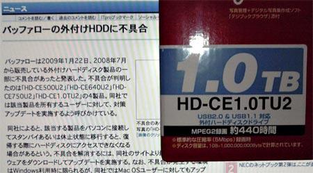 b_hd-ce10tu2_01.jpg