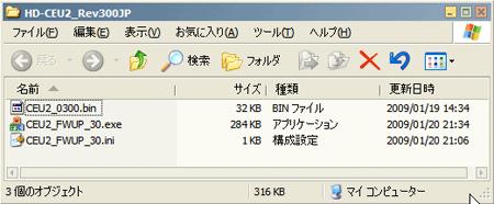 b_hd-ce10tu2_04.jpg