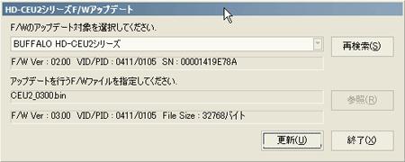 b_hd-ce10tu2_05.jpg