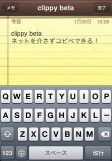 clippy_02.jpg