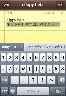 clippy_04.jpg