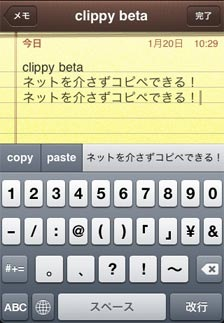 clippy_05.jpg