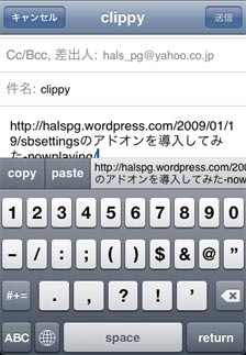 clippy_08.jpg