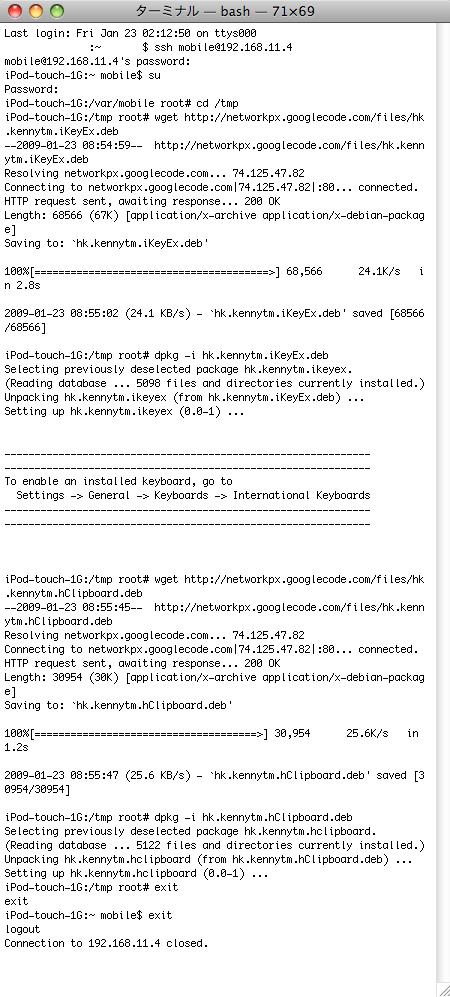 hclip_terminal01.png