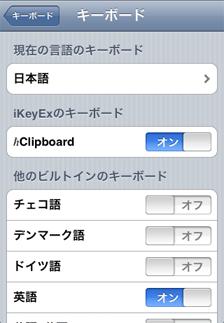 hClipboard01.png
