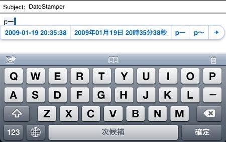 sbs_addon_datastamper02.jpg