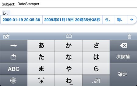 sbs_addon_datastamper03.jpg