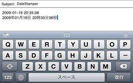 sbs_addon_datastamper04.jpg