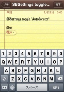 autocorrection03.jpg