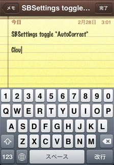autocorrection04.jpg