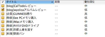 CalTodo_01.jpg