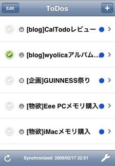 CalTodo_08.jpg