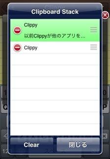 Clippy_097-4_03.jpg