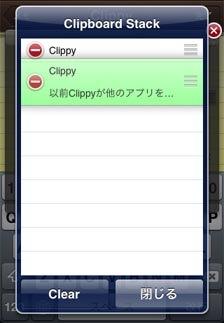 Clippy_097-4_04.jpg
