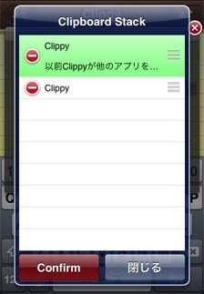 Clippy_097-4_05.jpg