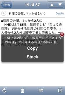 Clippy_097-4_07.jpg