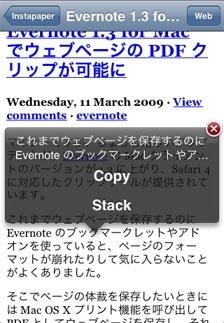 Clippy_097-4_08.jpg