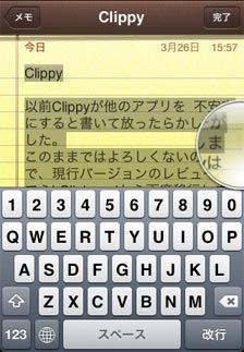 Clippy_097-4_12.jpg