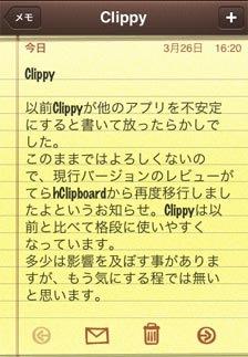 Clippy_097-4_15.jpg