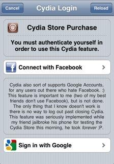 Cydia_Store_03.jpg