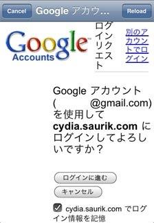 Cydia_Store_06.jpg