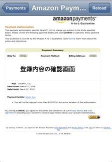 Cydia_Store_18.jpg
