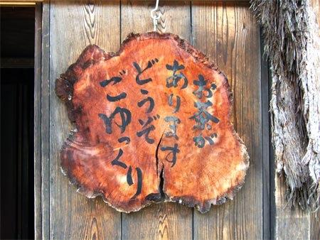 takayama090526_01.jpg