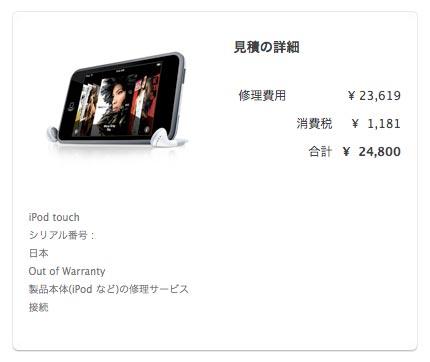 wifi090512.jpg