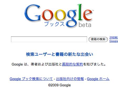 googlebs_01.png