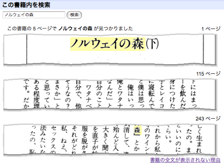 googlebs_09.png