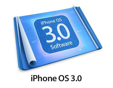 WWDC09_03.jpg