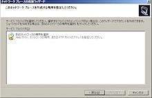 ic25_07.jpg