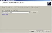 ic25_08.jpg