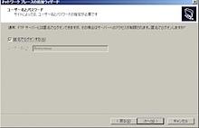 ic25_09.jpg
