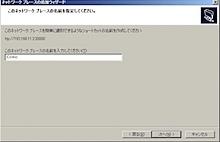 ic25_10.jpg