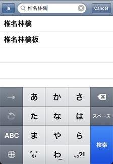 cooperation_03.jpg