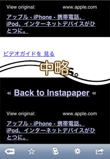 Instapaper_16.png