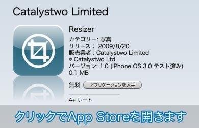 Resizer_01.jpg