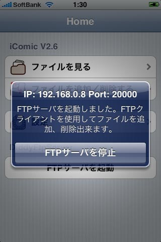 FS_iC_091005_01.jpg