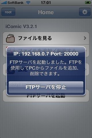 OWPiC01_01.jpg