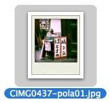 OWPiC01_07.jpg